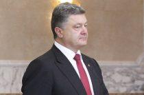 Власти Украины сообщили о вводе санкций против «Единой России»