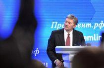 В Кремле определились с датой большой пресс-конференции Путина