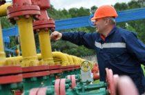 Киев потребовал газ и нефть из Крыма