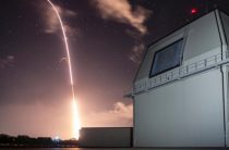 Россия предупредила США о последствиях испытания противоракеты