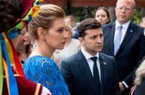 «Дуй домой»: опозорившуюся жену Зеленского попросили из Канады
