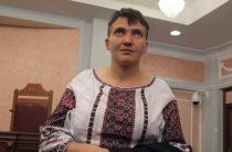 Савченко рассказала о сексуальных домогательствах героя Украины