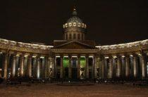 Кремль прокомментировал помощь ЦРУ в предотвращении подрыва Казанского собора