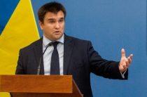 Киев внесет в ООН «жесткую резолюцию»  по Крыму