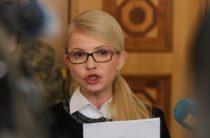 Тимошенко купила помощника Трампа