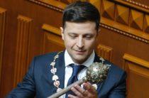 Германия сделала «отличный подарок» Зеленскому на инаугурацию
