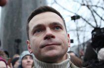 Яшин снялся с выборов мэра Москвы