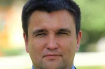 Глава МИД Украины пригрозил России «очень серьезной» порцией санкций