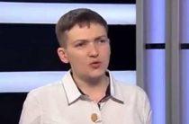Савченко пообещала украинским властям справедливую «расплату кровью»
