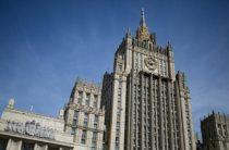 «Большая семерка» выдохлась без России