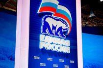 Половина граждан РФ собирается голосовать за «Единую Россию»