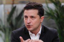 Соратники Зеленского отказались отмечать с ним Новый год