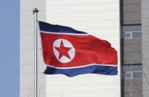 США заискивают перед КНДР