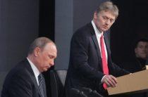 Кремль ответил на заявление экс-главы ЦРУ о влиянии Путина на Трампа