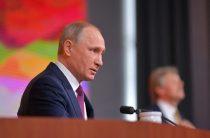 Путин рассказал о повышении пенсионного возраста: онлайн-трансляция большой пресс-конференции