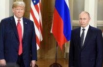 Путин раскрыл отношение Трампа к Крыму