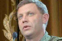 Эксперты прокомментировали обмен пленными между Украиной и Донбассом