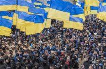 На Украине признали потерю признаков государства