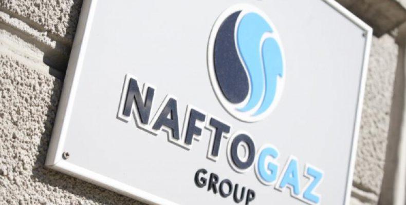 В России ответили на ультиматумы «Нафтогаза»
