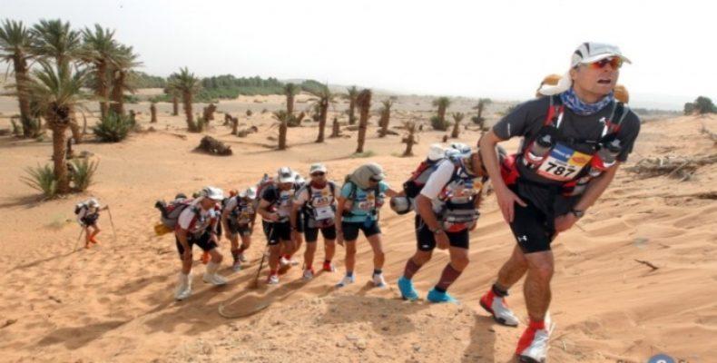 Международный марафон пройдёт в Израиле