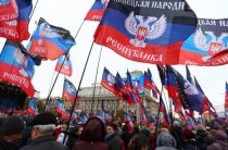 Донбасс ответит трибуналом на закон Порошенко об интеграции