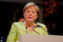 Меркель объявила о дате ухода из политики