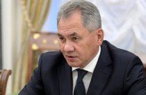 Шойгу назвал причины обострения обстановки на западной границе России