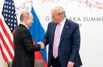 Трамп обсудил с Путиным смену посла в Москве