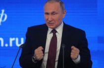 Путин поручил подать в суд на США из-за отобранных у РФ дипобъектов