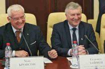 Немецкий депутат предложил Украине признать желание крымчан жить в России