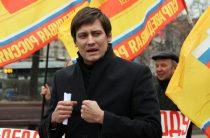 Митрохин обвинил Гудкова и Каца в «подростковой незрелости»