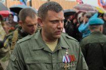 Захарченко призвали срочно возродить Новороссию