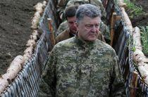 Новый поворот в «Реинтеграции» Донбасса: только полная «зачистка»