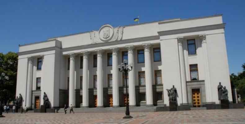 Пророссийские силы займут Раду после выборов