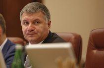 Аваков назвал спонсоров Майдана