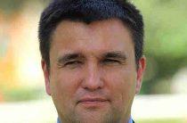 Депутат Рады: СБУ опозорила главу МИД Украины Климкина
