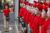 Юнармейцы из Северной Осетии поразили знаниями столичных экскурсоводов
