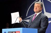 Порошенко осадили за непонимание международной политики