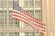 «За Асада»: США вводят дополнительные санкции против России