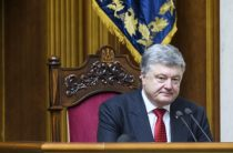 Украина поздравила Россию талмудом с обвинениями в ООН