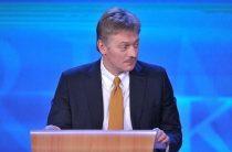 Песков: Кремль не размещал рекламу о выборах в Facebook