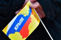 Украина «опоздала на неделю» с Крымом в 2014 году