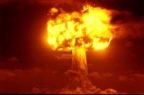 Администрация Трампа может разрешить разработку новой ядерной бомбы против России