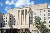 Госдеп предложил Москве продать заблокированную в США дипсобственность