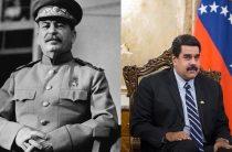 Мадуро назвал себя Сталиным Карибского моря