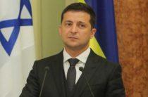 Россия напомнила Зеленскому о минских соглашениях по Донбассу