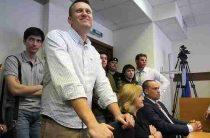 Евросоюз усомнился в демократичности предстоящих выборов президента РФ