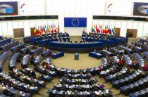 Евросоюз призвали наладить отношения с непредсказуемой Россией