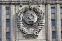 МИД обнародовал видео обысков в российских дипломатических объектах в США
