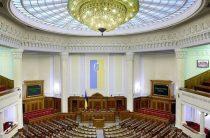 Украина готовится к разрыву дипломатических отношений с Россией